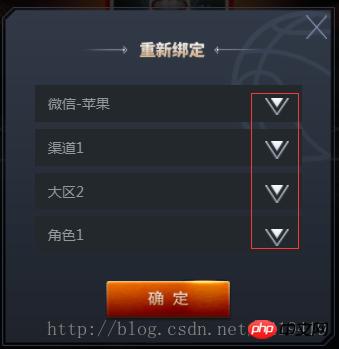HTML5、Select下拉框右边加图标的实现代
