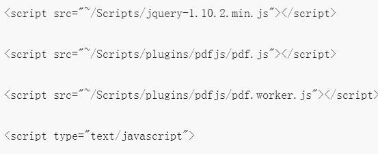 在HTML5在线预览PDF格式的代码
