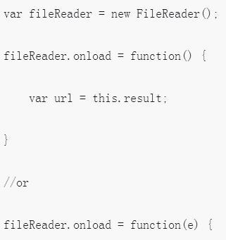 通过HTML5移动开发实现图片压缩上传的功能