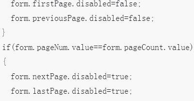 php和xml的动态载入与分页