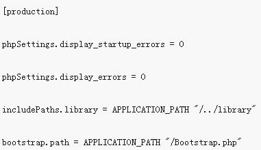 Zend Framework中的Application和Bootstrap的用法