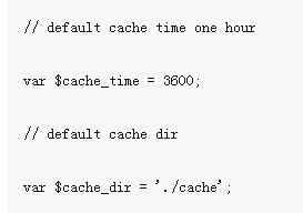 关于php文件缓存类的用法分析