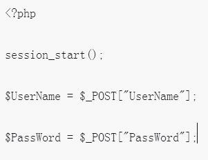 关于使用php留言板功能的实现