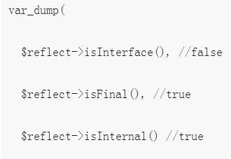 关于PHP中Closure类的使用方法