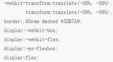 使用CSS3实现模拟IOS滑动开关效果
