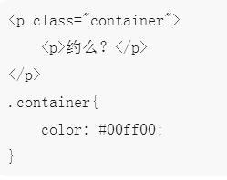 关于CSS3中currentColor关键字的使用方法