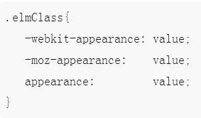 如何使用CSS3中appearance属性改变元素的外观