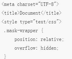如何使用CSS实现鼠标悬浮出现遮罩层