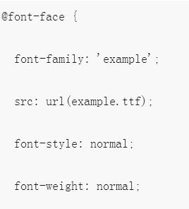关于CSS3的@font face规则的解析