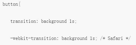 关于CSS3使用transition属性实现过渡效果