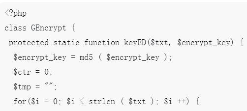 关于PHP令牌Token的改进