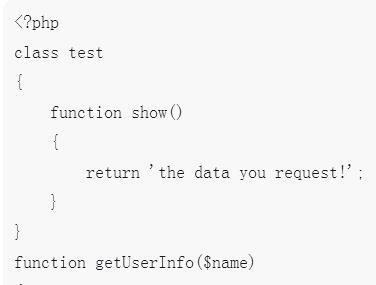 关于php中webservice实现的简单架构
