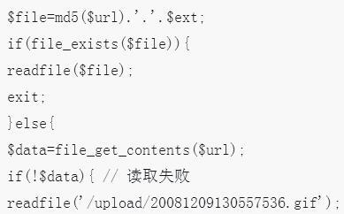 关于php破解防盗链图片的函数解析