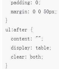 如何使用CSS3制作炫酷带方向感应的鼠标滑过图片3D动画