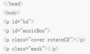 关于css3的动画效果animate的使用说明及浏览器兼容的介绍