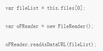 html5 canvas和JavaScript如何实现本地截图