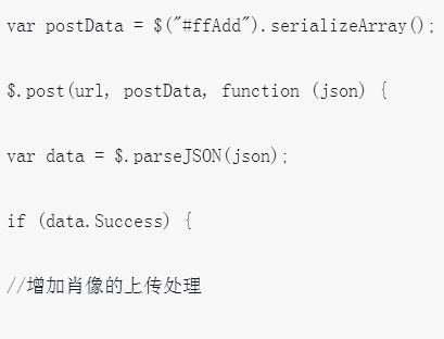 JS文件上传神器bootstrap fileinput的解析