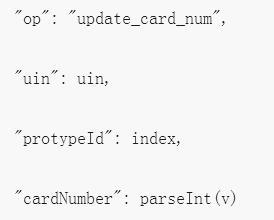 关于vue.js简单配置axios的方法介绍
