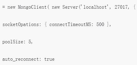 关于node.js连接MongoDB数据库的2种方法