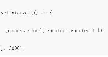 关于Node.js 子进程与应用的介绍
