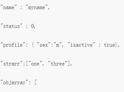 Node.js中如何合并两个复杂对象的介绍