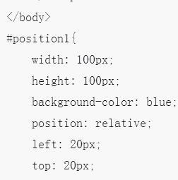 CSS3定位和浮动的介绍