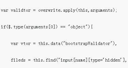 基于jQuery 实现bootstrapValidator下的全局验证