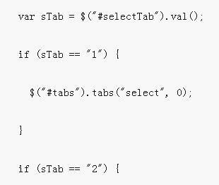 基于Jquery easyui 选中特定的tab