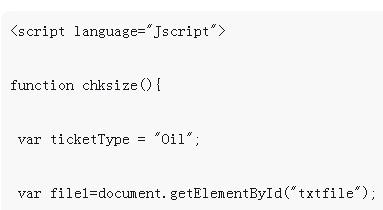Javascript 使用ajax与C#获取文件大小的实现