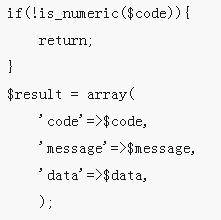 关于xml方式封装数据的方法