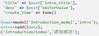 CI框架中判断post,ajax,get请求的方法