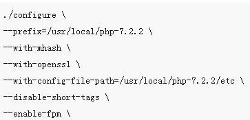 linux编译安装php7.2