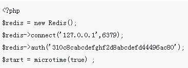 Centos下循环测试php对Redis和共享内存(shm)读写的效率