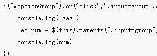 动态添加的html元素绑定事件的方法