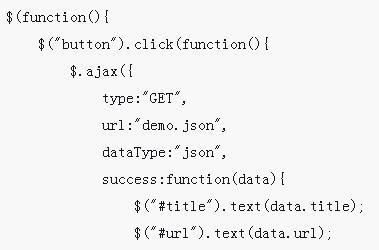 jQuery-Ajax请求Json数据并加载在前端页面