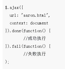 jQuery源码之回调函数的解析