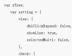 ztree通过ajax获取json并勾选checkbook