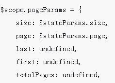 AngularJS 前台分页实现