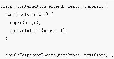 React之PureComponent的介绍