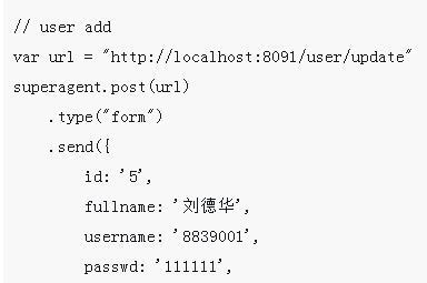 Node.js使用superagent模拟GET/POST的请求