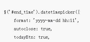 bootstrap-datatimepicker插件的使用