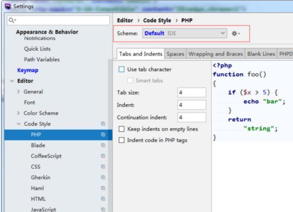 对于PhpStorm代码格式化设置的介绍