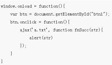 如何使用原生js来实现Ajax