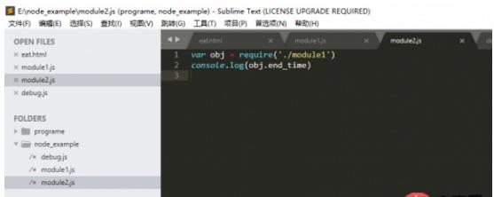 对node.js的调试方法的简单分析