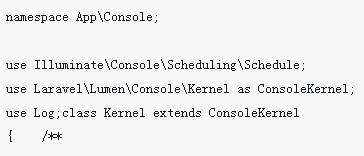 对于PHP的Laravel定时任务Schedule的分析