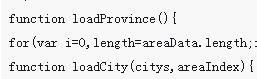 如何利用PHP实现开发中基于layUI的三级联动效果的代码