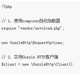 使用php如何扫描url死链接