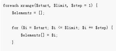 浅谈一下PHP生成器的使用方法