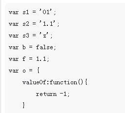 对于javascript中运算符的方法介绍