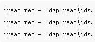PHP获取LDAP服务器Schema数据的方法